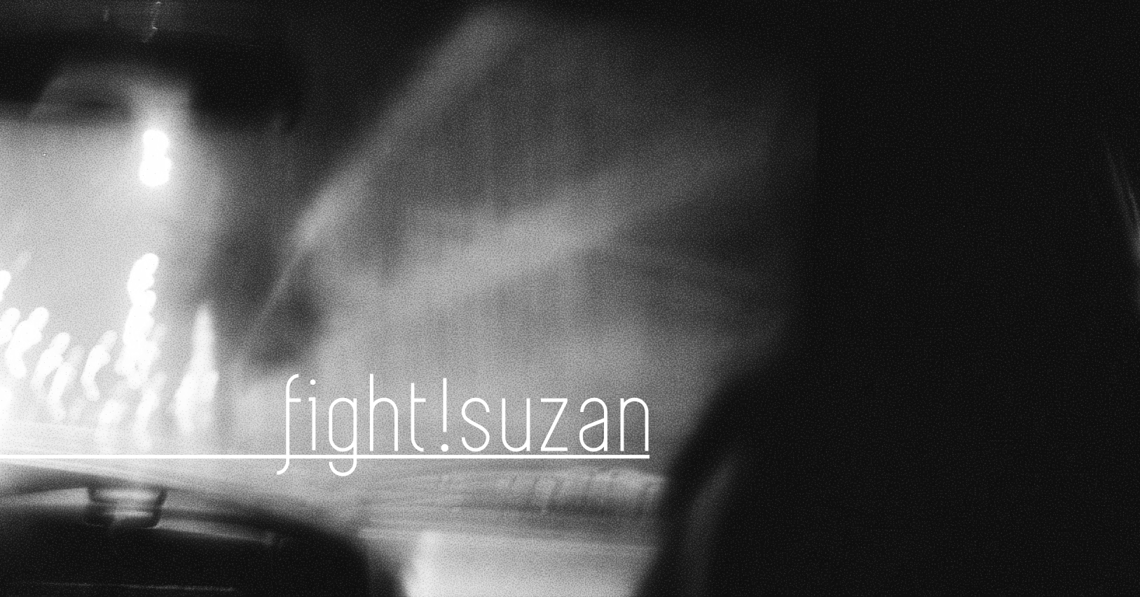 fight!suzan